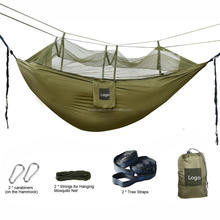 Woqi outdoor nylon portable parachute double camping mosquito net hammock with rope and carabiners