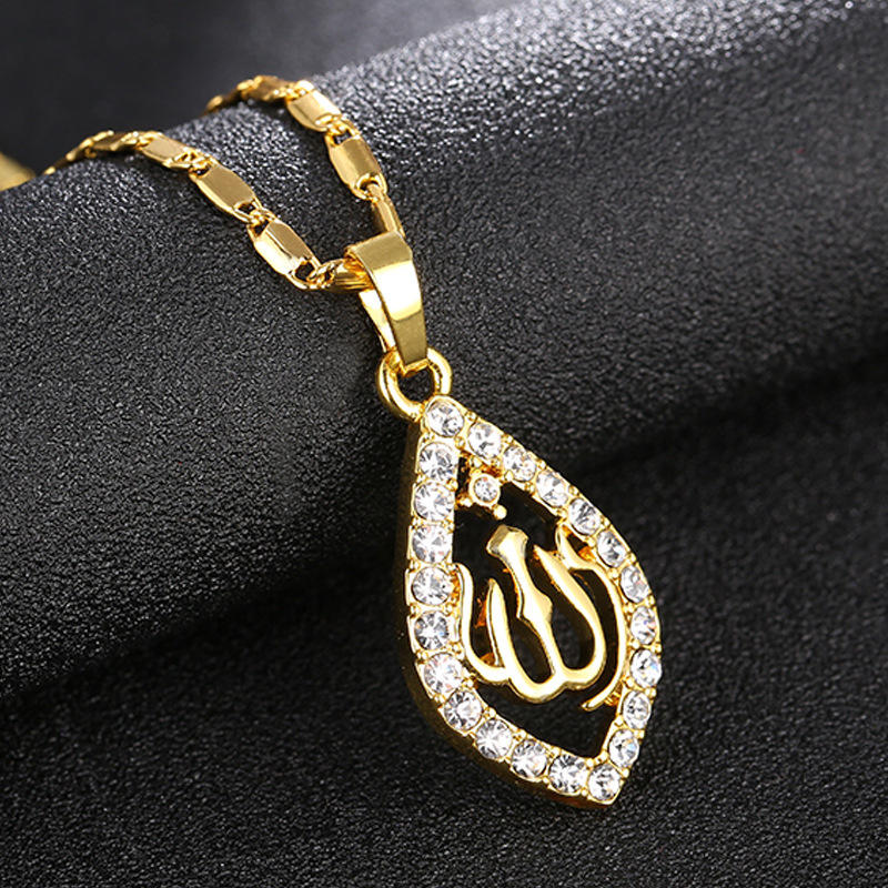 Alloy Gold Plating Muslim wear Accessories Arabic Allah Pendant Islam Jewelry