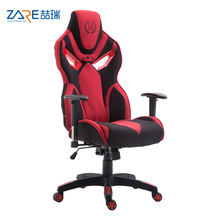 Anji Zare Furniture Game Computer Ergonomic Modern Gaming Racing Office Lift Chair