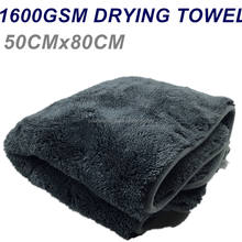 1600GSM 80x50cm Ultra Thick Plush Microfiber Car Drying Towels Buffing Cloths Super Absorbent Cleaning Auto Datailing Towel