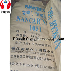Nitrile Butadiene Rubber NBR NANCAR 1051 mixture rubber compound