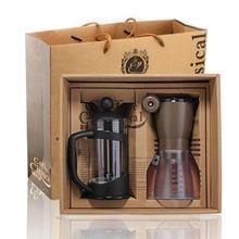 Do Portable coffee Accessory Gift Box french press coffee grinder Family / Friend DIY Coffee & Tea Sets T222