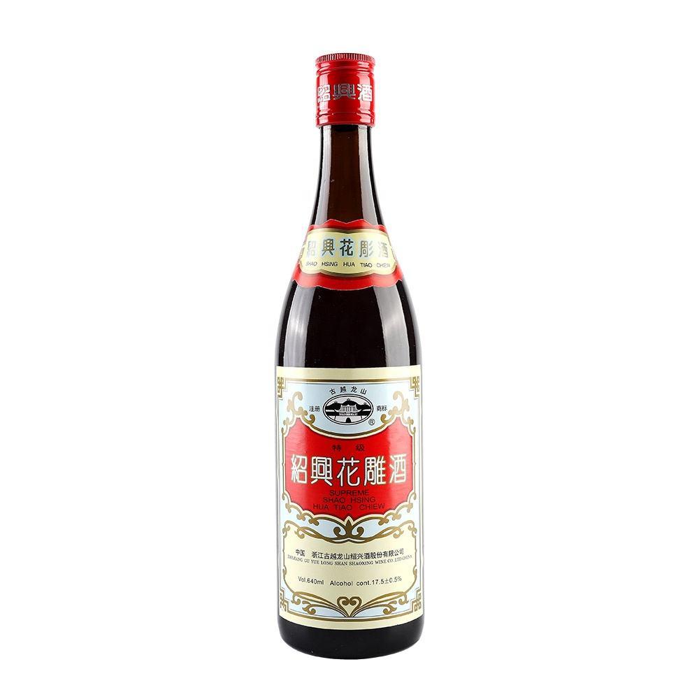 Shaoxing Hua Diao Wine 640ML China Wine