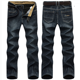 Bulk Wholesale Used Clothing Used Jeans Second Hand Clothes In Bales From Sweden