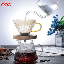 500ml Coffee Bean Design Glass Coffee Maker Brew Coffee Pot With Filter