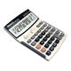 OSALO 14 digit check and correct office big size dual power calculator