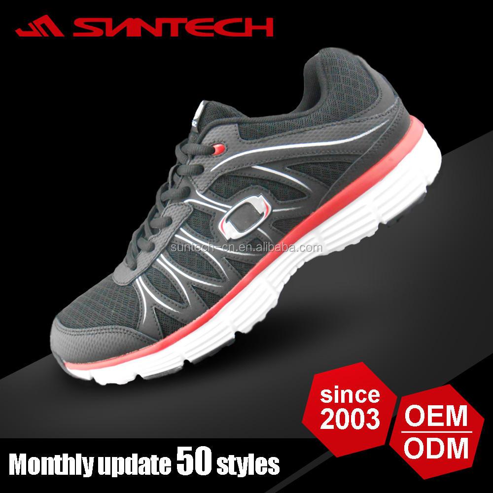 New Custom Maxed Superior Atacado Running Shoes
