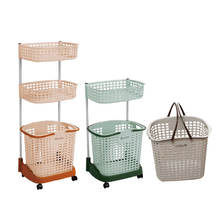 collapsible folding laundry shelf clothes storage baskets