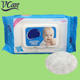 Non Alcohol Baby Wet Wipes Factory In China With OEM Service