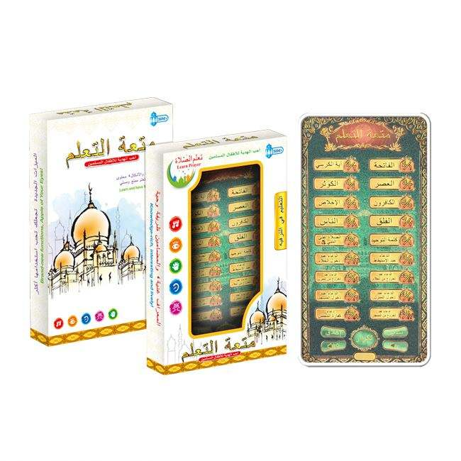 2018 New toys popular arabic koran phone study toy learning machine HC391455