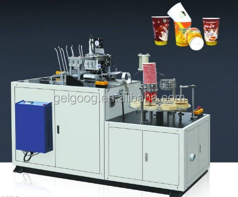 High Quality Dixie Cup Making Machine Paper Cup Making Machine Dixie Cup Making Machine