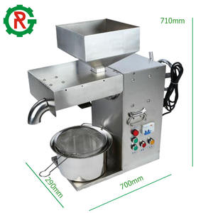 Mini oil press machine prickly pear seed /soybean oil extraction machine