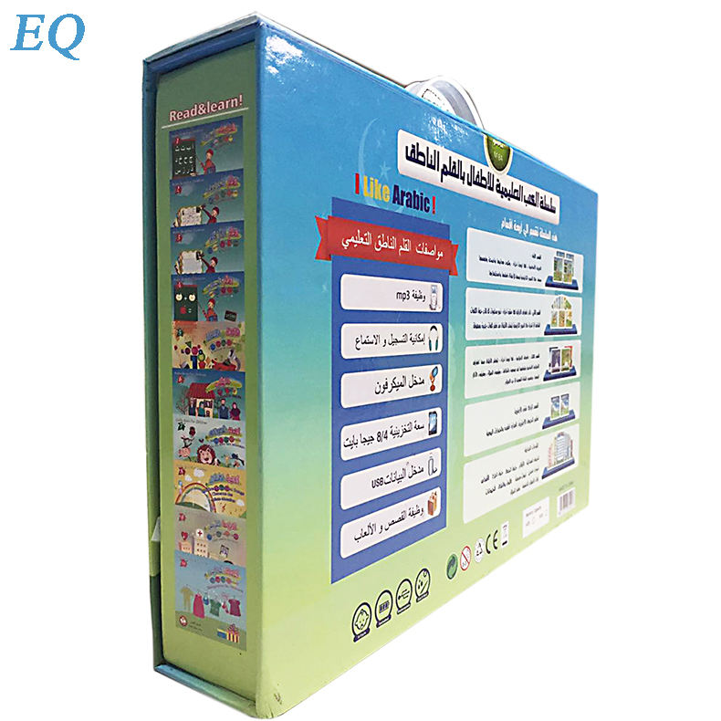 Arabic English French popular language learning talking Reading Pen Audio Books For Kids