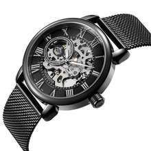 MG.ORKINA men's popular brand watch stainless steel manual mechanical hollow watch