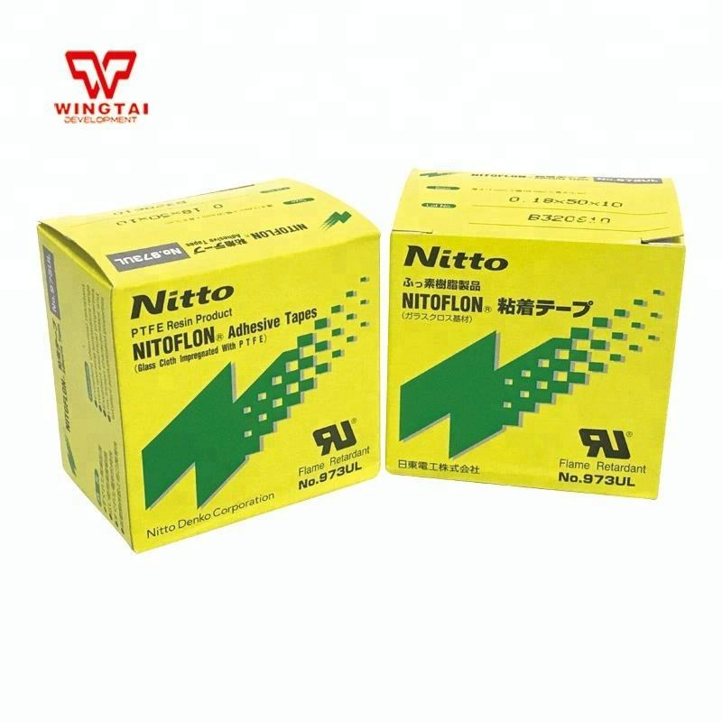 NITTO Fiber Glass Cloth Tape 973UL