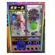 2020 Air balloon gift prize vending prize machine coin operated vending game machine