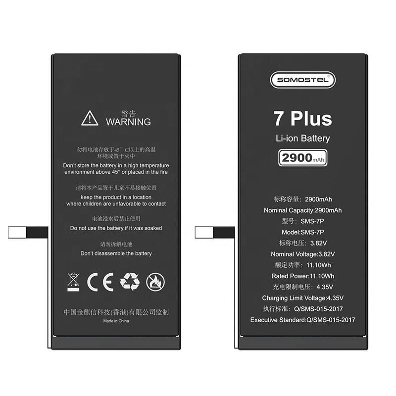 Somostel SMS-7P factory direct power energy baterias with package 2900mah Li-ion lithium for iphone samsung cell phone battery
