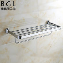 China Brass Bathroom Shelves Towel Rack with Swivel Towel Bar Bath Storage Hanging Hotel Style Walltowel rack