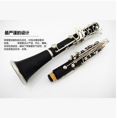 <span class=keywords><strong>Clarinet</strong></span>, <span class=keywords><strong>Clarinet</strong></span> <span class=keywords><strong>18</strong></span> <span class=keywords><strong>Phím</strong></span>, <span class=keywords><strong>Clarinet</strong></span> <span class=keywords><strong>18</strong></span> <span class=keywords><strong>Phím</strong></span> (Hạt), Nhạc Cụ Gió
