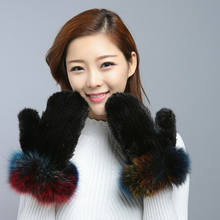 Warm Winter Female Mittens Knitted Mink Fur Gloves Women Gloves & Mittens Real Fur Gloves With Fox Fur