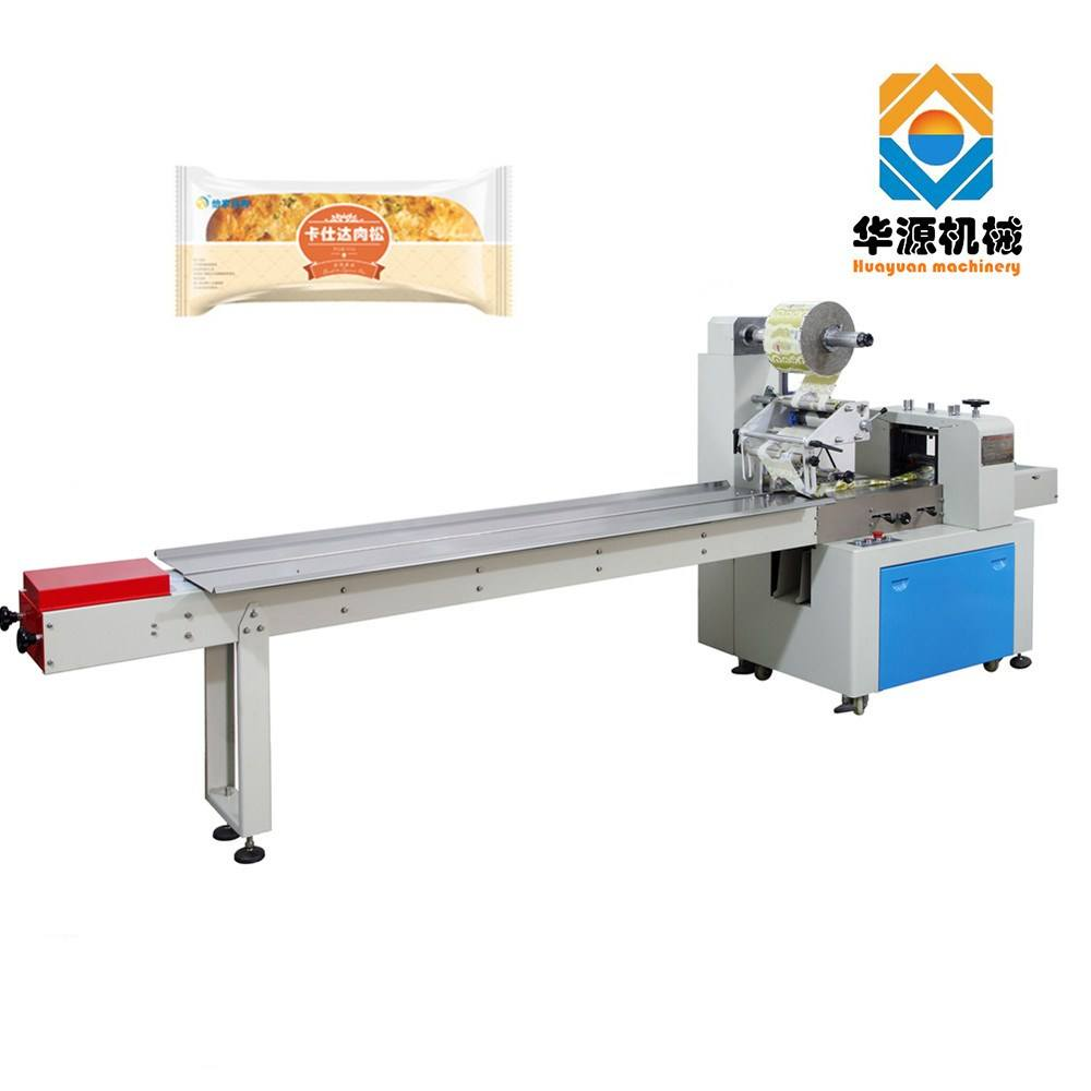 KD-450 Automatic metal packing machine