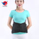 Leather waist support adjustable lumbar support back brace