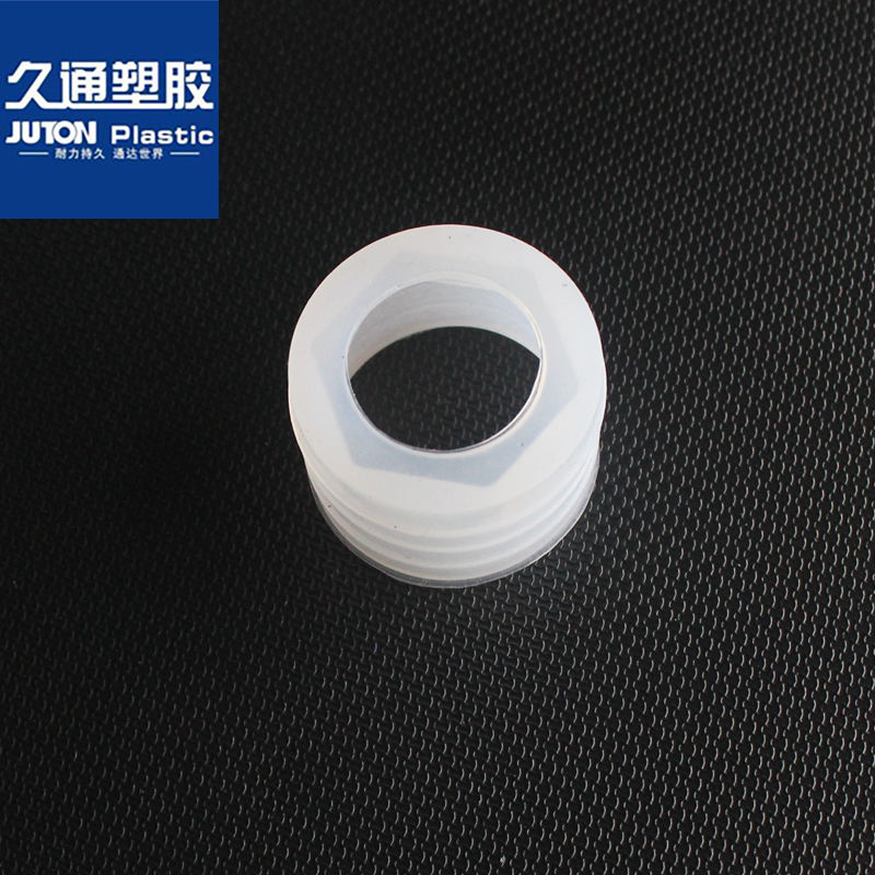 Competition High Temperature Resistant Machinery Custom-made Whited Auto Bearing Seals Rings Shower Head Rubber O Ring