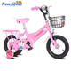 The new children's mountain bike 16 inch kids bicycle male and female children bicycle factory direct