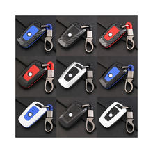 wholesale 3/4 buttons plastic silicon protective chain Ring shell case holder car key cover