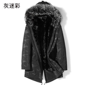 YQ09 Factory Price Men real Leather 밍크 퍼 안 감 이동식 Coat 와 silver fur hooded 긴 sleeve