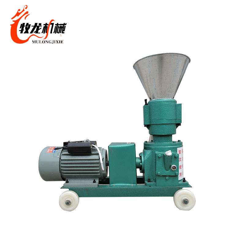 3kw 50-100kg/h feed granule machine for home animal feed mix