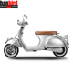 Cheap Electric Moto Popular 1000W EEC approved Electric Scooter for adult