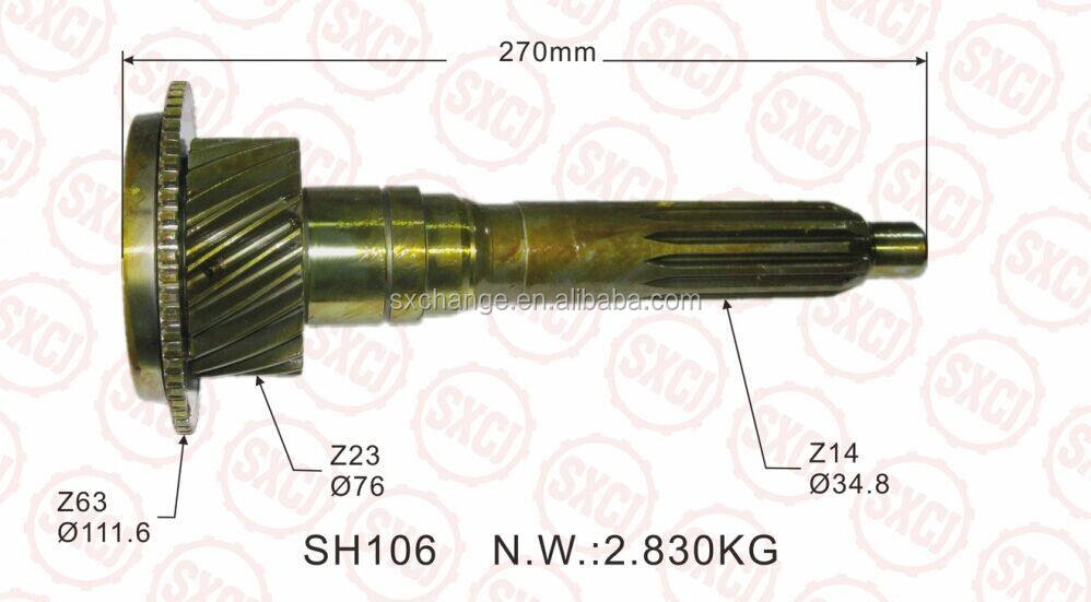 MITSUBISHI Transmission Gear ME-509577 FOR FUSO 4D34 TURBO PS125 CANTER -- INPUT SHAFT 14S/23/63T