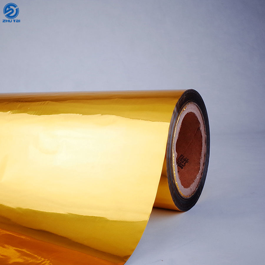 Hot selling gold metalized pet film for thermal lamination