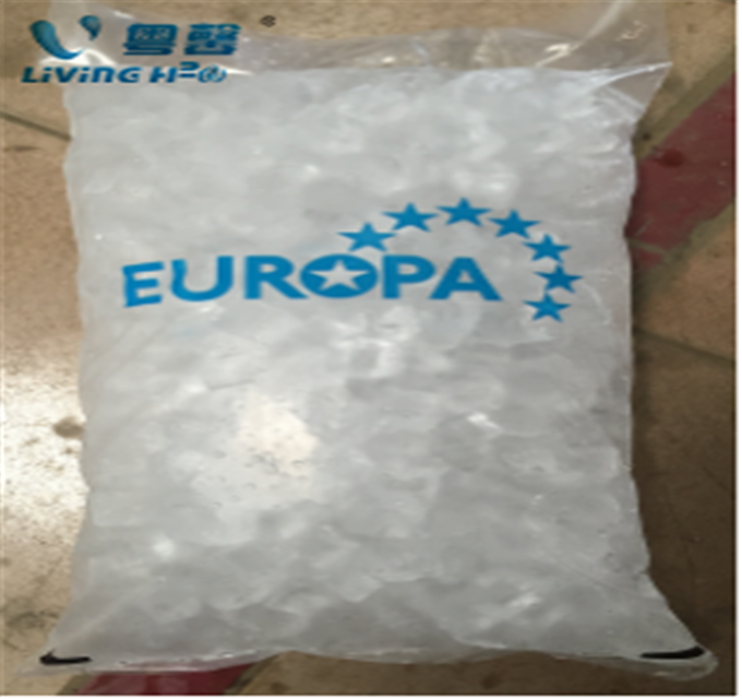 Jiangmen factory ice and water vending machine for sale