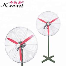"20 26 30 "" Inch Industrial Electric Stand Fan"