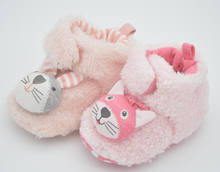 Animal Softsole Newborn Baby Cute Shoes
