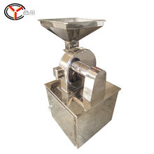 B series vertical disc grinder mill pulverizer for pharmacy food powder