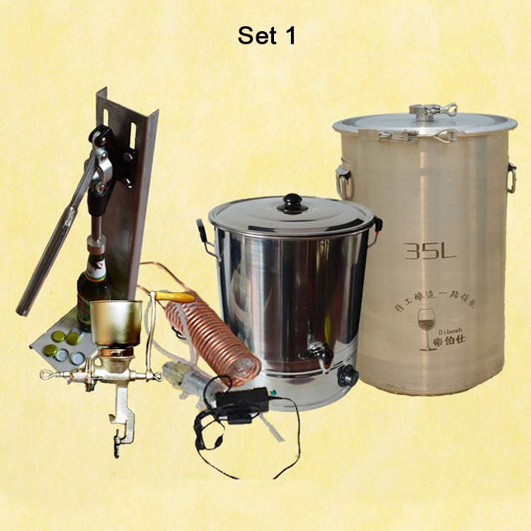 Full Set Beer Making DIY Home Beer Brewing Equipment 48L