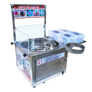 Gas suikerspin machine/fairy floss machine suikerspin