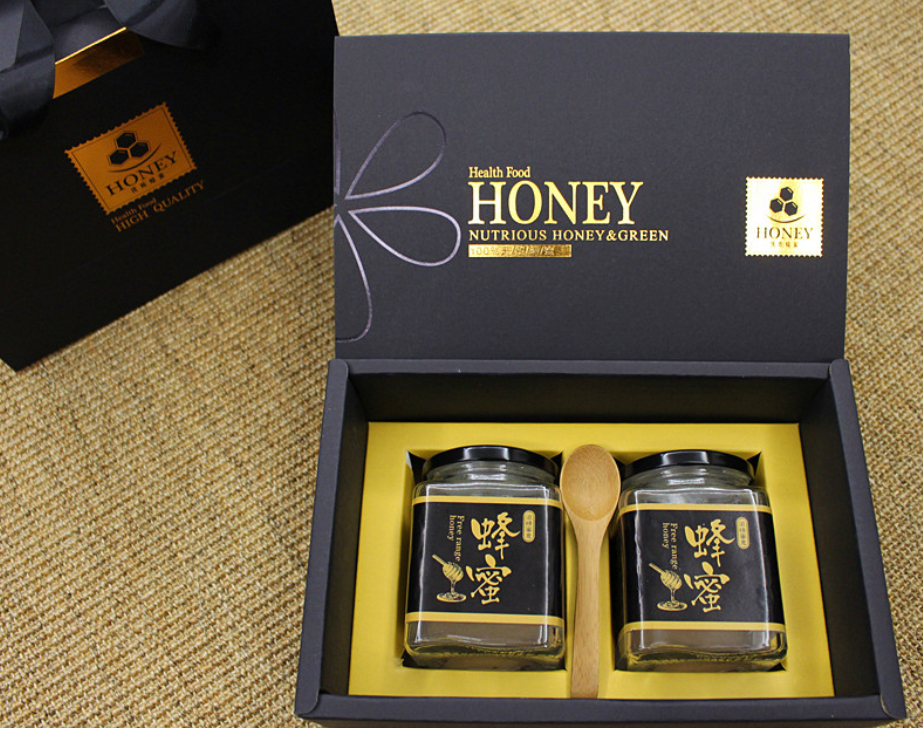 custom luxury black matte packaging paper box hot stamp with 2 pcs glass honey jars for honey/jam packaging paper gift box