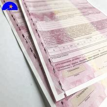 Hologram hot stamping watermark security certificate paper,anti fake degree certificate printing,anti fake certificates