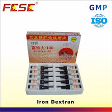 food supplements weight gain iron-dextran 10% injection animal injection