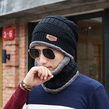 Men Warm Hats Scarf Winter Wool Hat Knitting for Men Beanie Hat