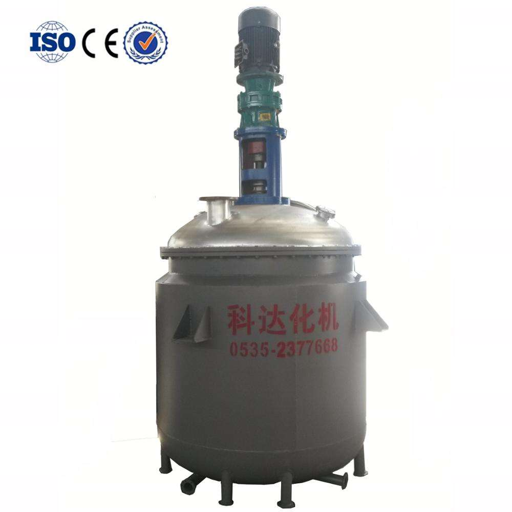 KEDA brand 500L Jacketed Electric heating Reactor/ Reaction Vessel/ Agitated tank Reactor