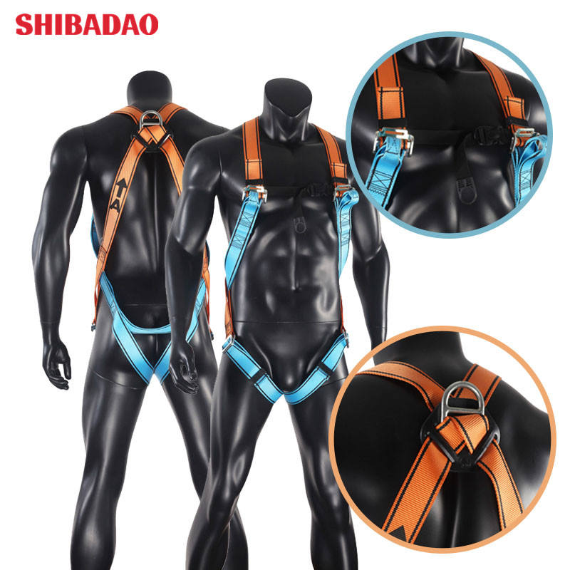 Full body 45mm width safety harness and lanyard