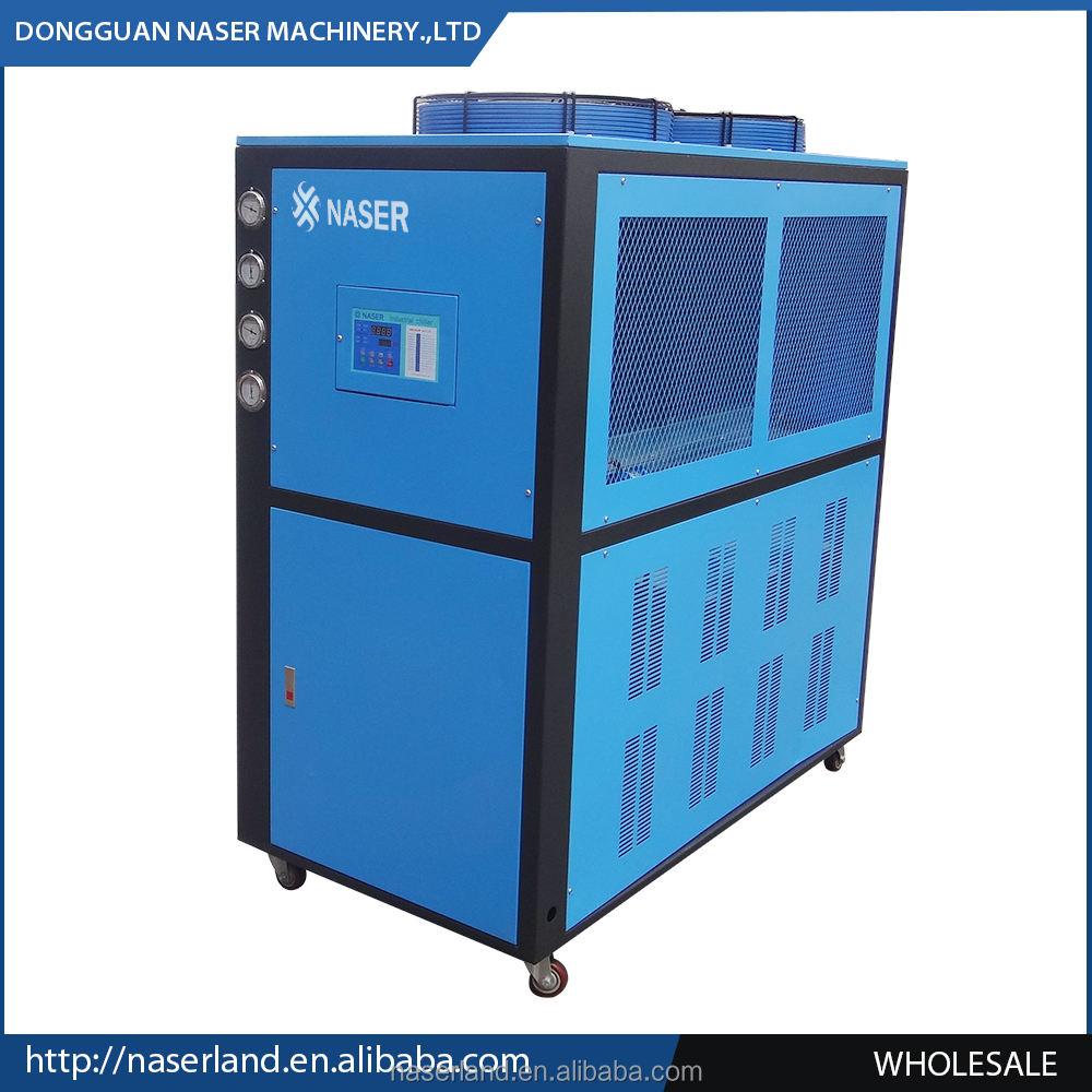 Промышленной Серии Аквариум воздушный охладитель цена промышленного система охлаждения