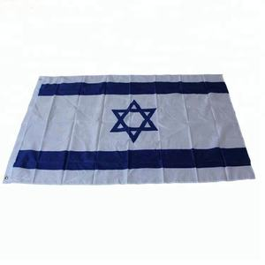 Cheap Stock 90X150cm polyester Israel national flag