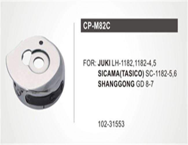 for JUKI LH1182,LH1182-4,5 Bobbin Case Cap #102-31553 Regular size bobbins
