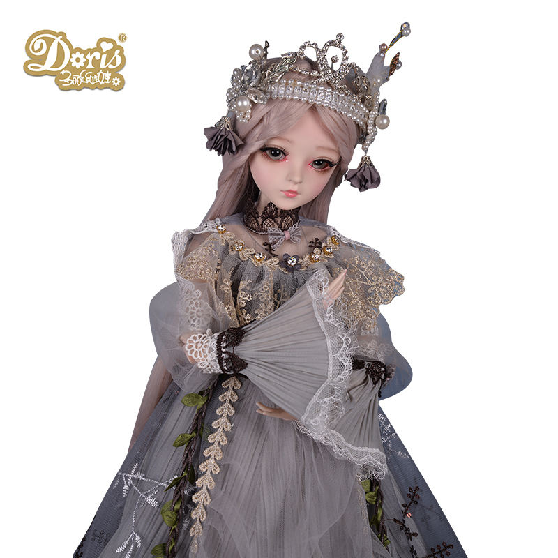 DORIS 1/3 BJD Doll top quality 60cm ball shape joints body doll Handmade makeup Limited customization fashion Girl Gift toys